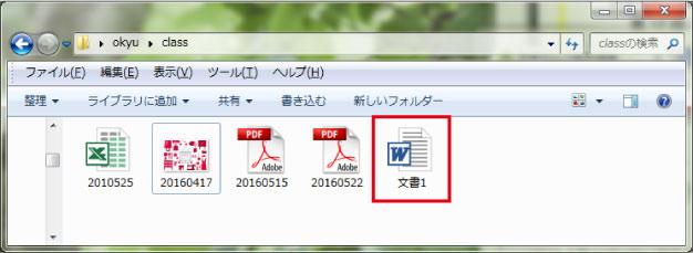 web pdf 開くようにする html