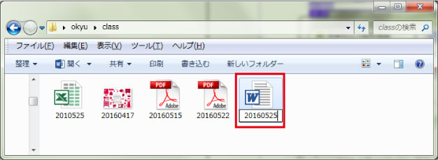 html pdf 表示させる ハンド